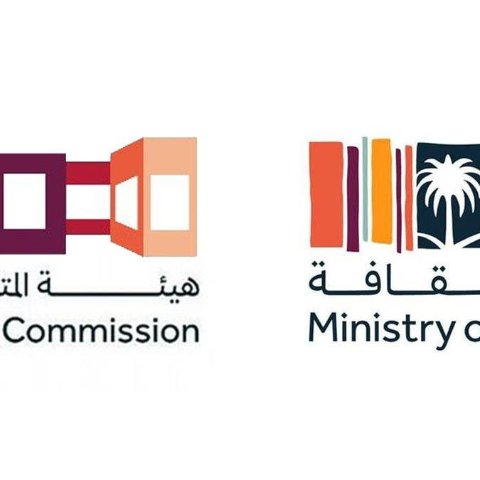 السعودية.. الكشف عن خطة تطوير قطاع المتاحف