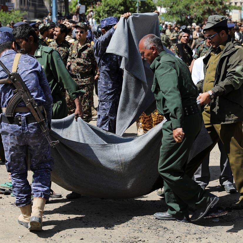 إعدامات الحوثي للمدنيين.. متهم عاشر توفي تحت التعذيب