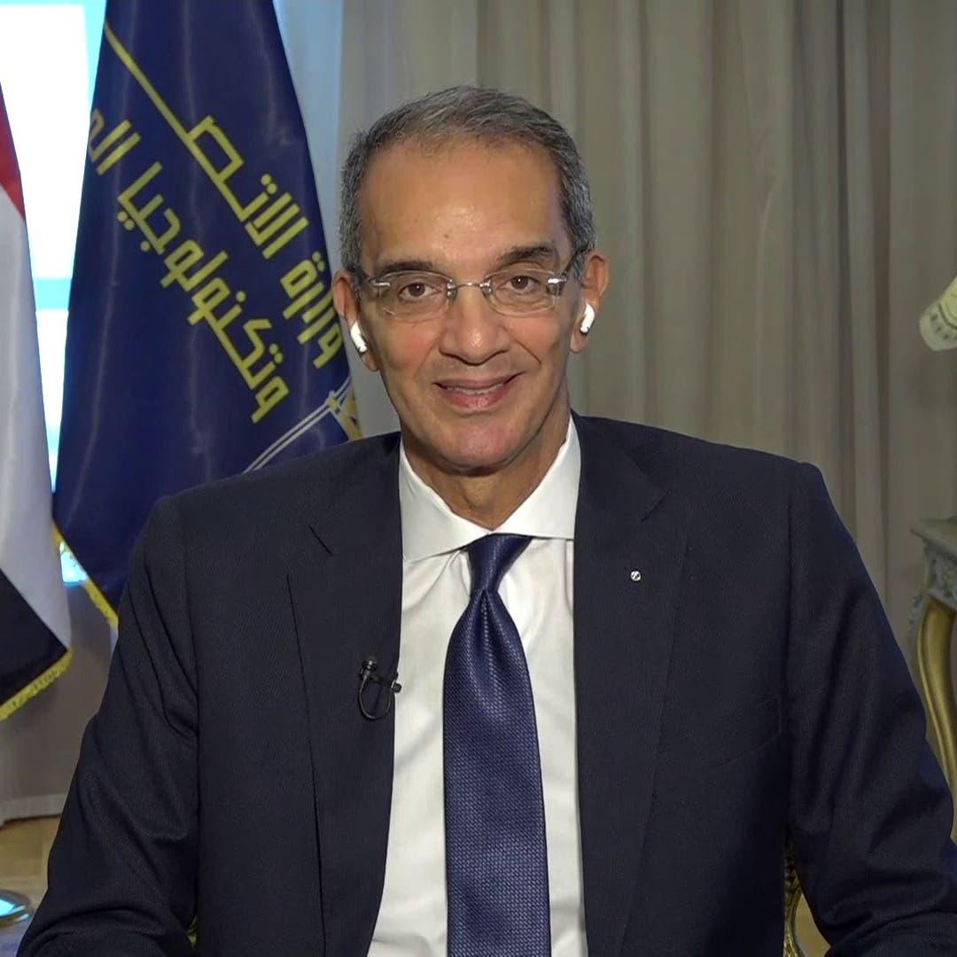 وزير الاتصالات للعربية: هذا موعد تطبيق الرقم القومي للعقارات في مصر