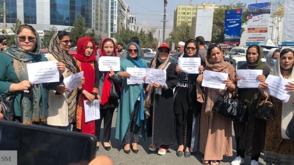 تظاهرات زنان افغان