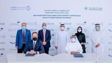 موانئ أبوظبي توقع اتفاقية لتنفيذ مشاريع تطويرية بحرية في الأردن