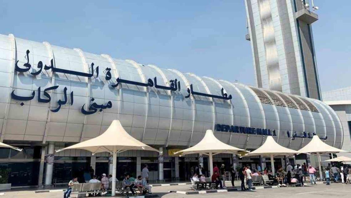 مطار القاهرة الدولي مناسبة
