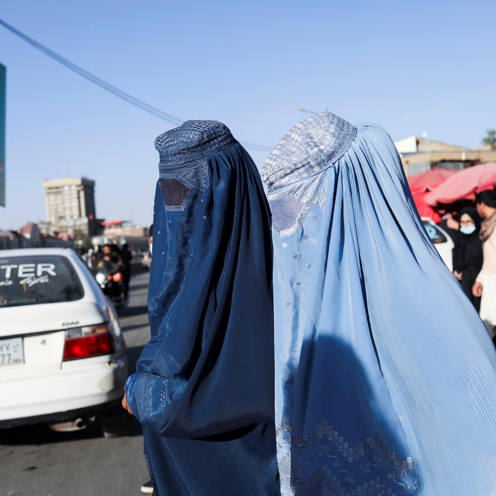 تحت حكم طالبان.. بلدية كابل بلا موظفات