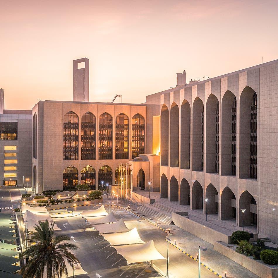 هذه المخاطر الأكثر تهديداً للبنوك والمؤسسات المالية في الإمارات