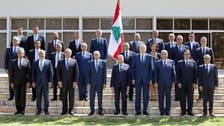 EU urges reforms after Lebanon government confirmed