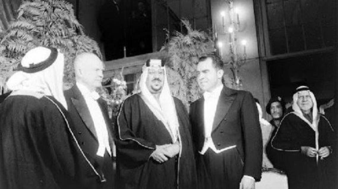 Rear Picture of shah Saud bin Abdulaziz