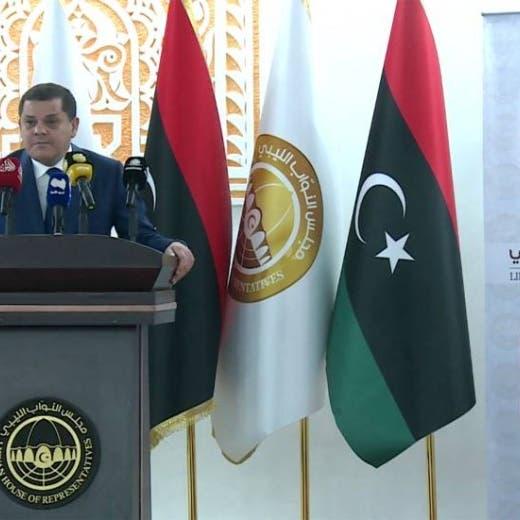ليبيا.. البرلمان ينظر بطلب سحب الثقة من حكومة الدبيبة
