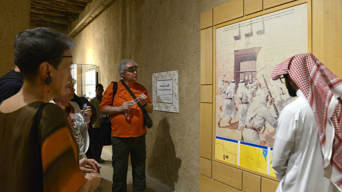Polish tourists listen to a guide as they vist the King Abdulaziz museum of Masmak in the old quarter of the Saudi capital Riyadh on October 17, 2019. (File photo: AFP)