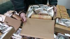 Azerbaijan seizes more than half tonne of heroin shipment bound for Europe