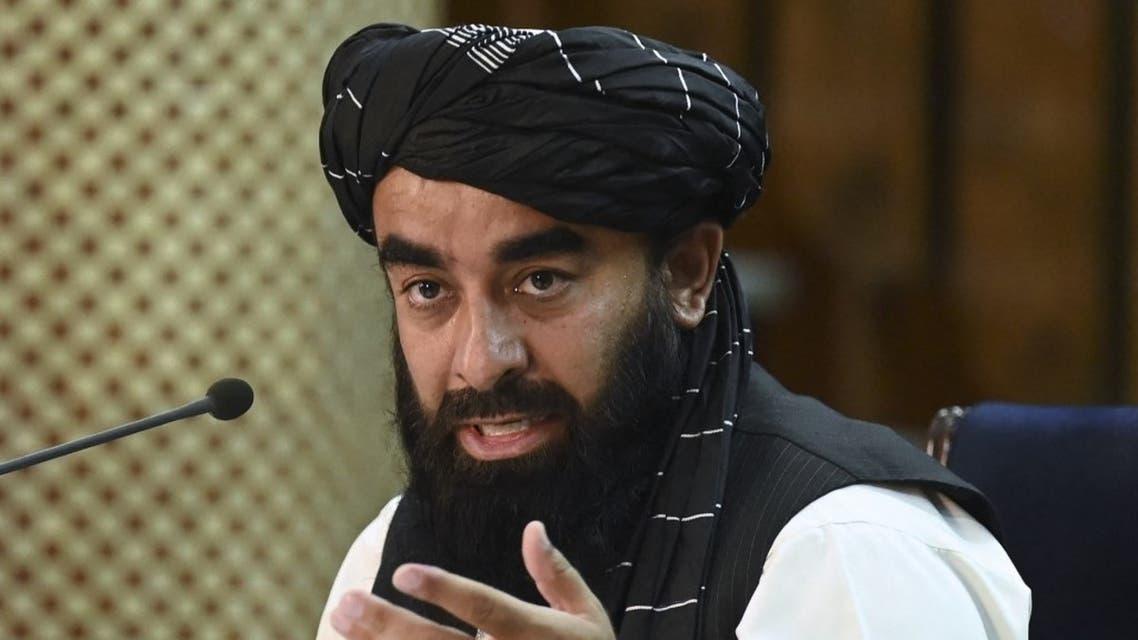 Taliban spokesman Zabihullah Mujahid addresses a press conference in Kabul on September 7, 2021. (AFP)