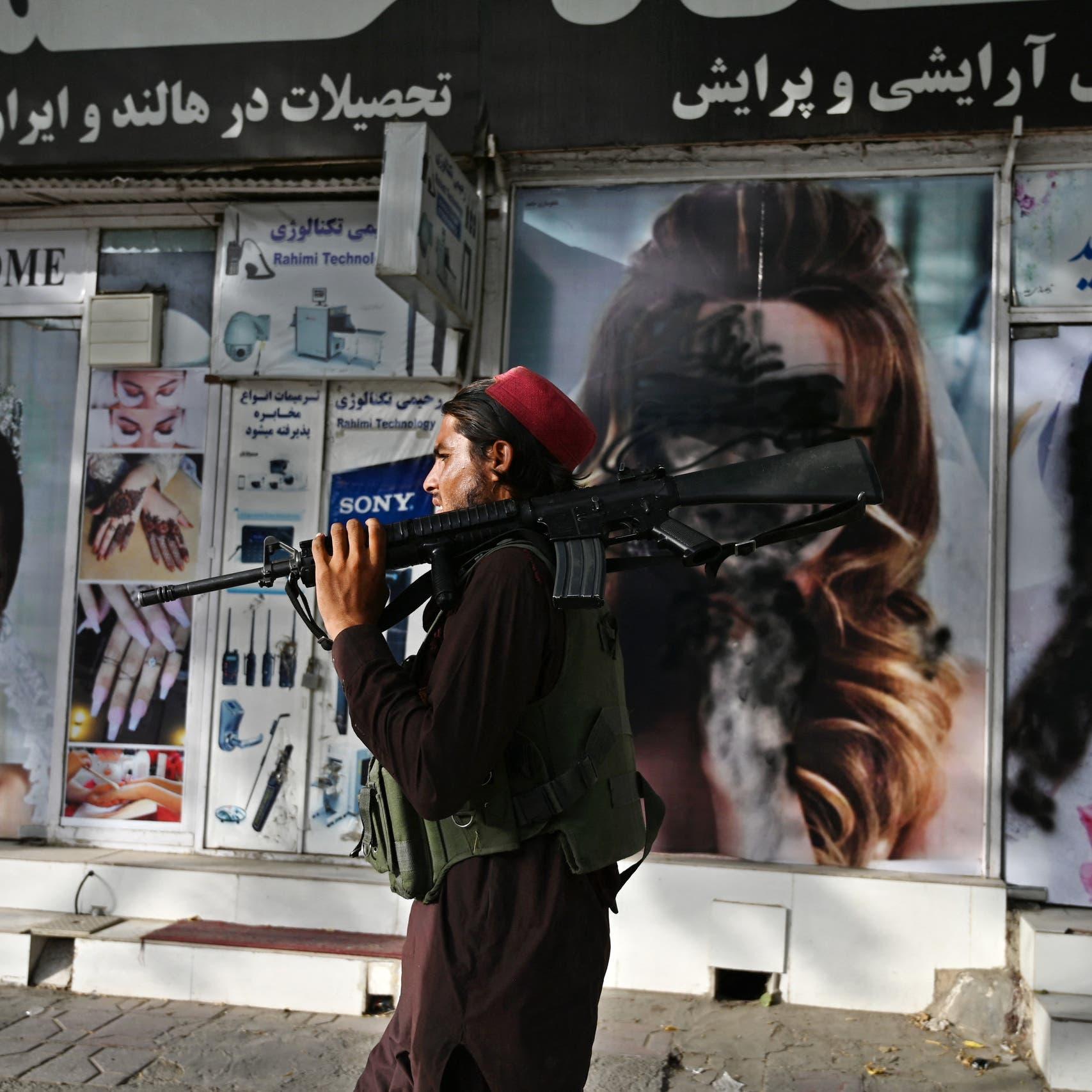 """بعد المدارس.. طالبان لموظفات بلدية كابل """"ابقين في المنازل"""""""