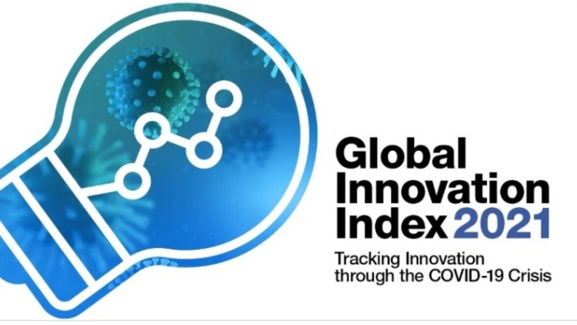 The Global Innovation Index 2021, from the United Nations' World Intellectual Property Organization, showed surging performances by South Korea and China. (Twitter/@GI_Index)