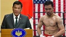 فلپائن: کیا دوتیرتے کی پارٹی سابق باکسر کی وجہ سے خطرے میں ہے؟