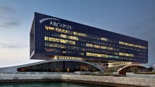 UAE's Shorooq Partners launches new office in Bahrain amid regional expansion