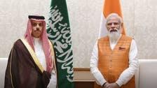 Saudi FM Prince Faisal meets India's PM Modi during official visit to New Delhi