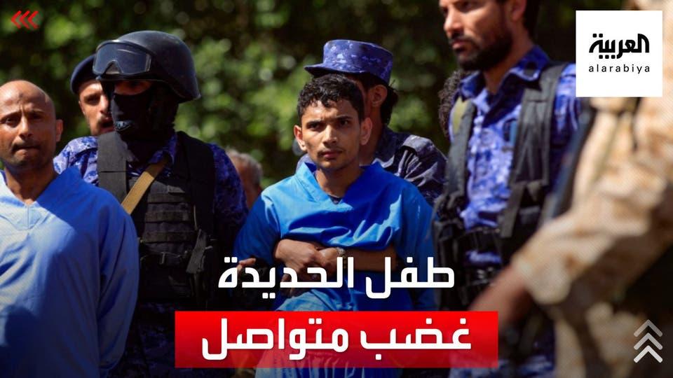ردود فعل حزينة وغاضبة بعد إعدام طفل الحديدة
