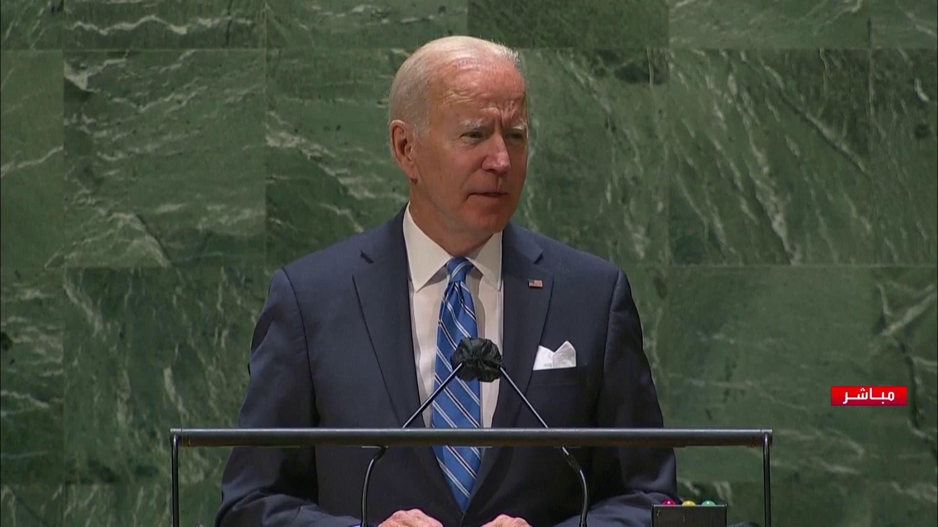 كلمة الرئيس الأميركي جو بايدن أمام الجمعية العامة للأمم المتحدة