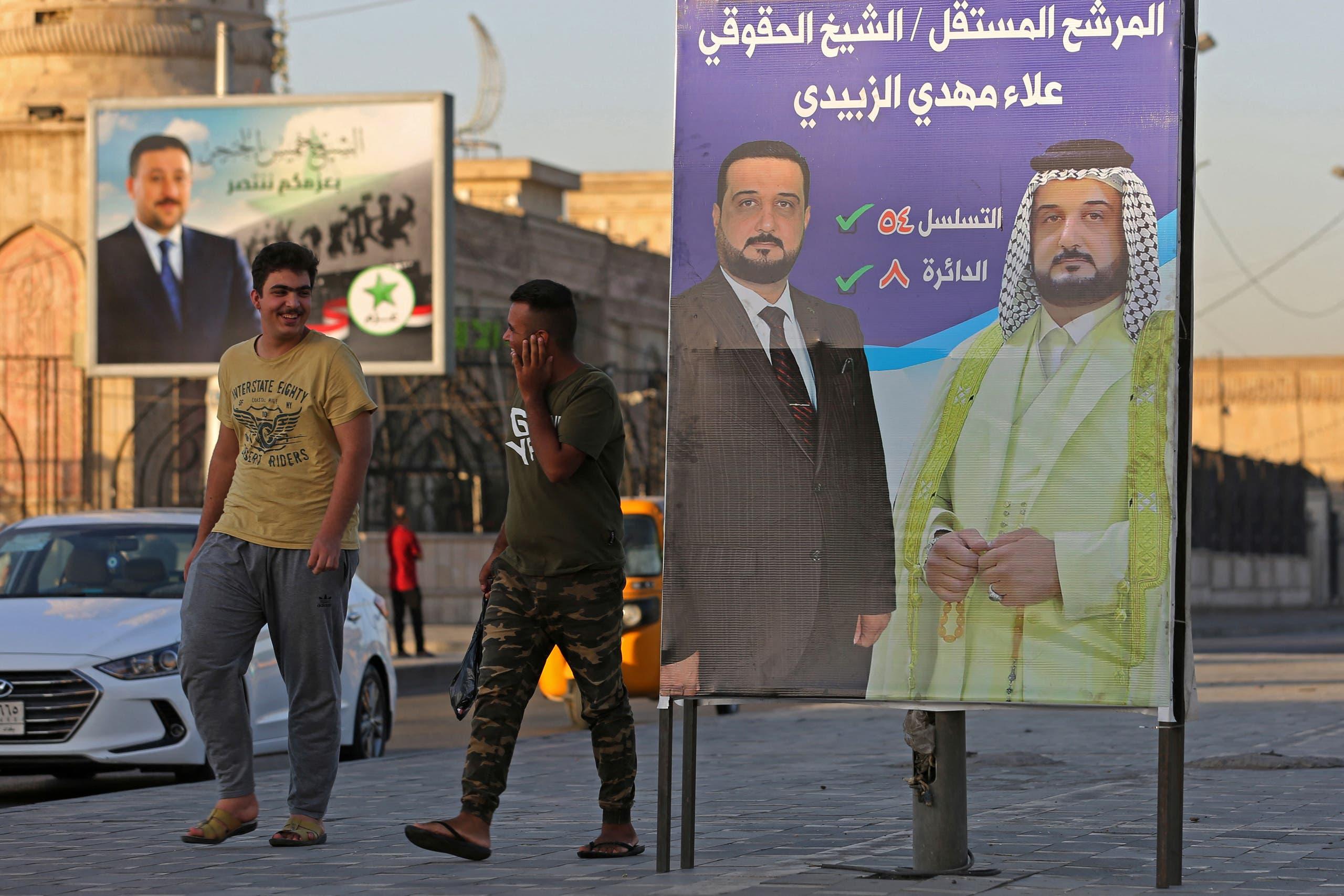 عکس نامزدهای انتخابات پارلمان عراق