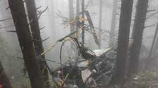 بھارت کے زیر انتظام کشمیر میں ہیلی کاپٹر حادثہ، دو پائلٹ ہلاک