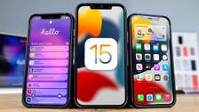 iOS 15.. أبل تطلق نظام تشغيل آيفون الجديد.. وهذه طريقة تنزيله