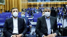 Iran urges UN to condemn 'sabotage' attack on Karaj nuclear site