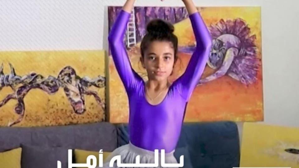 فنانة تمزج الجمال بألم نساء غزة في لوحات مستوحاة من فن الباليه