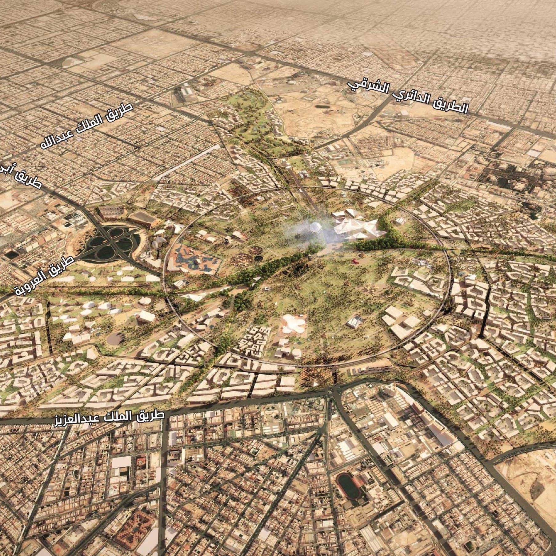 حديقة الملك سلمان ترسي عقوداً بـ3.8 مليار ريال على شركات وطنية