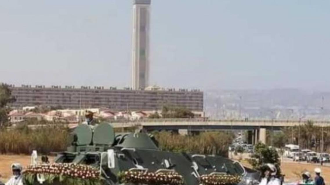 صورة المسجد الأعظم في الجزائر