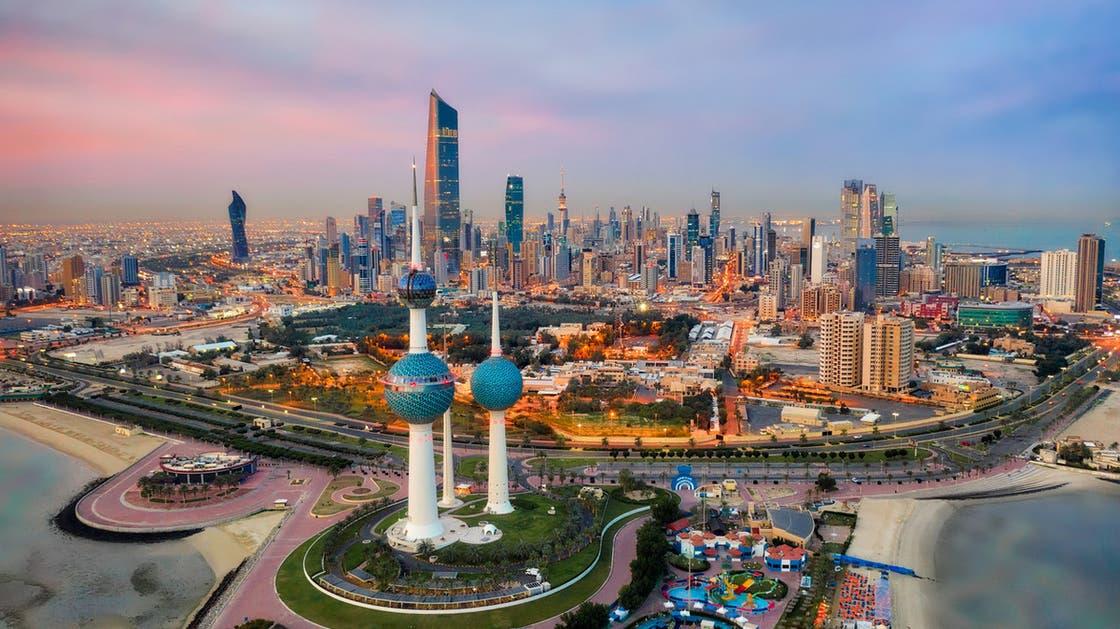 الكويت تستهدف زيادة إيرادات الرسوم الحكومية إلى 2.9 مليار دولار