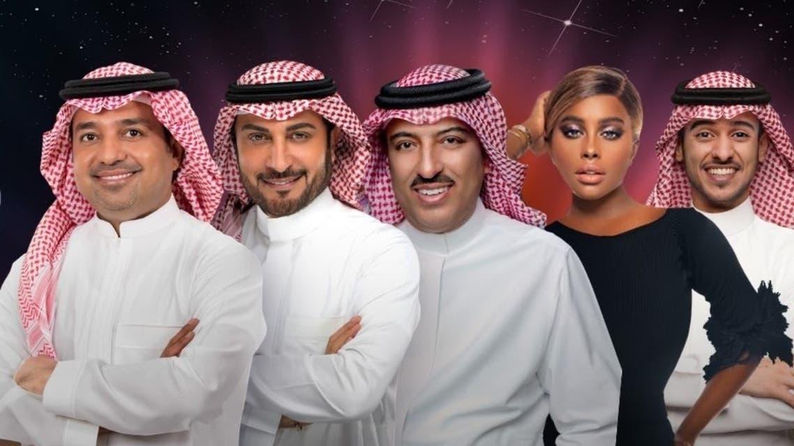 Saudia arabia Music Concert