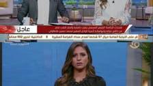 شاهد ماذا فعلت مذيعات تلفزيون مصر.. عقب وفاة طنطاوي