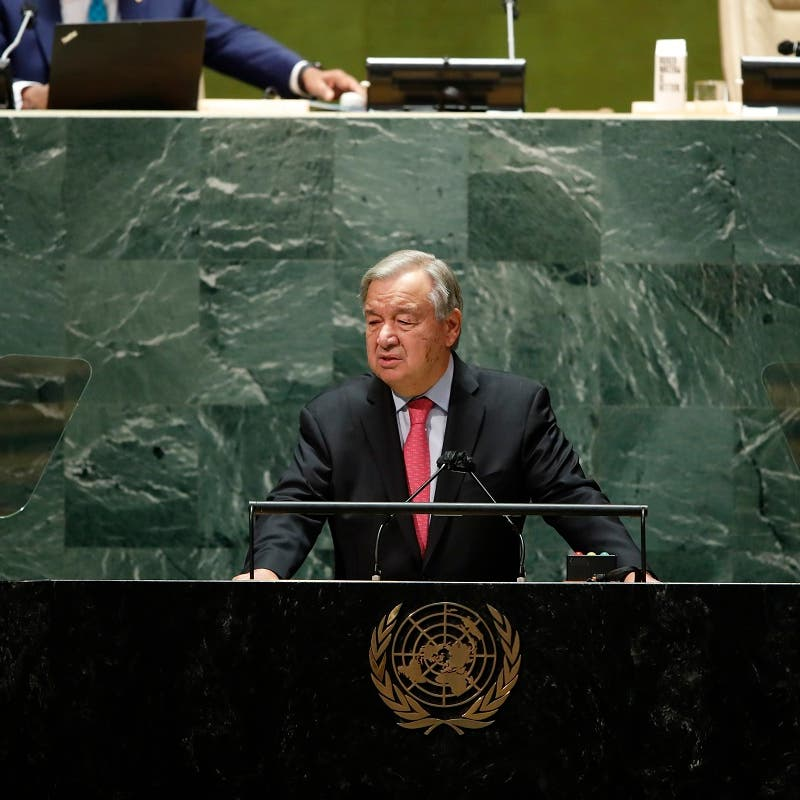 """غوتيريش: الدول الدائمة العضوية بمجلس الأمن تريد """"أفغانستان مستقرة"""""""
