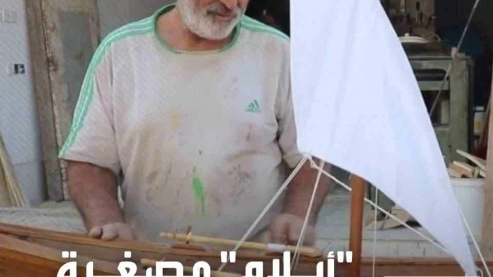 صانع مراكب عراقي يتجه لعمل نماذج مصغرة منها حفاظا على تاريخها وتراثه
