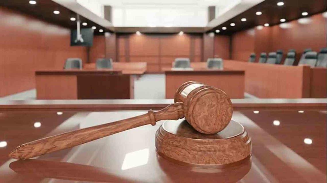 Court, Justice