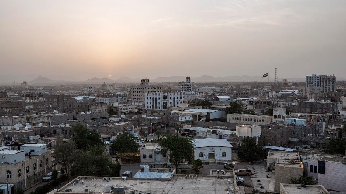 The sun sets over Marib, Yemen, June 21, 2021. (AP)