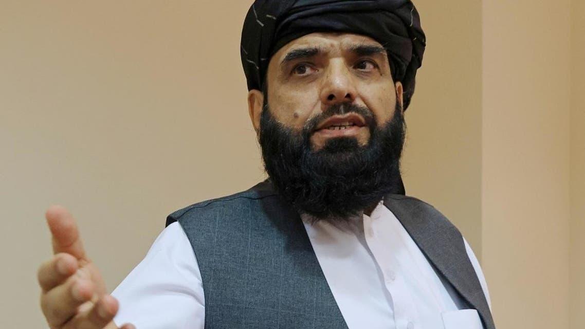 Muhammad Suhail Shaheen