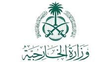 پادشاهی سعودی کودتای نافرجام در سودان را به شدت محکوم کرد