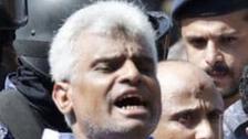الوصية الأخيرة لأحد ضحايا مجزرة الحوثي في صنعاء