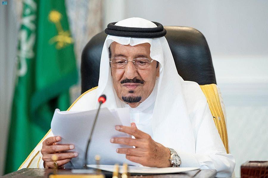الملك سلمان خلال خطاب في الأمم المتحدة 22-9-2021 (واس)