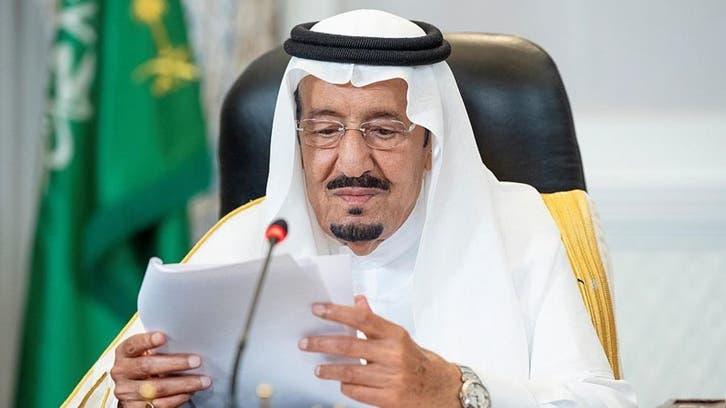 الملك سلمان: السعودية تعمل مع أوبك وحلفائها لتعزيز استقرار سوق النفط