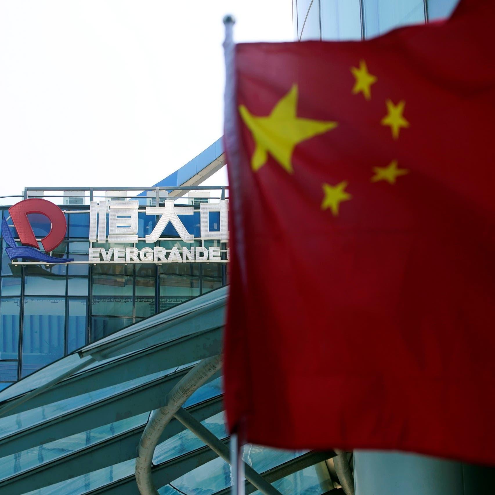 8.5 تريليون دولار ديون خفية للحكومة الصينية لا تظهر في ميزانيتها!