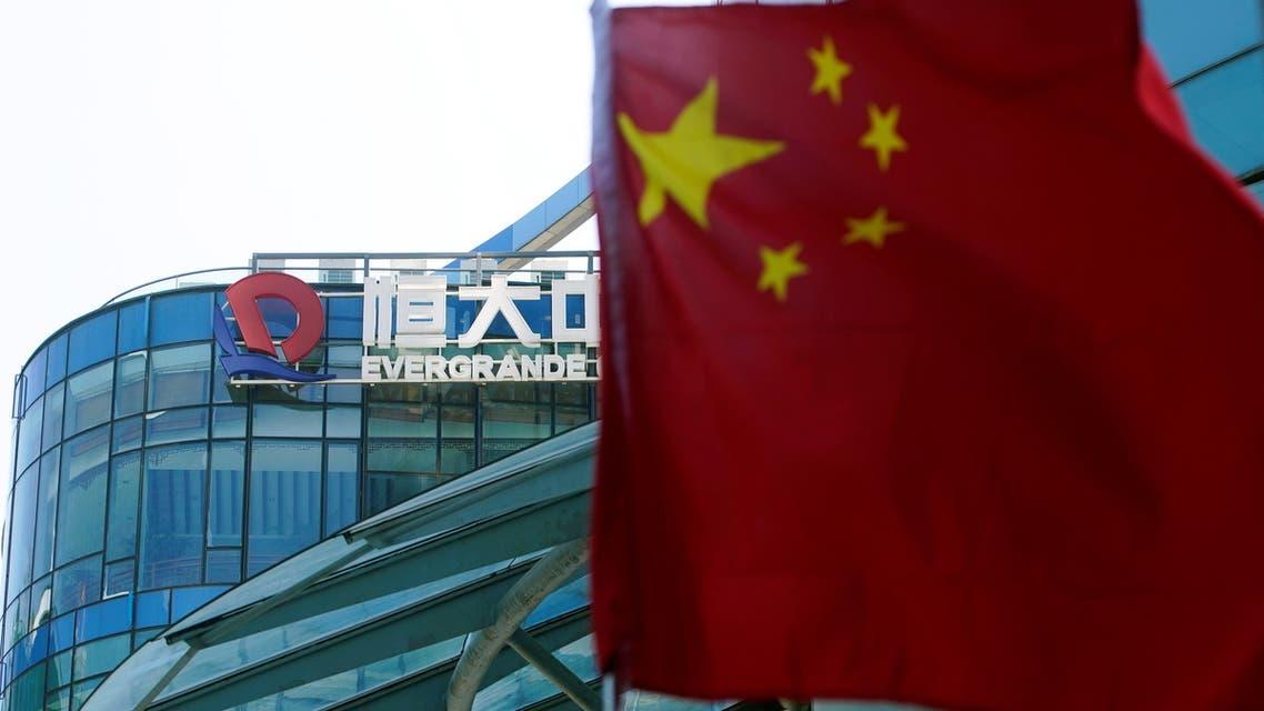 مبنى مجموعة إيفرغراند الصينية