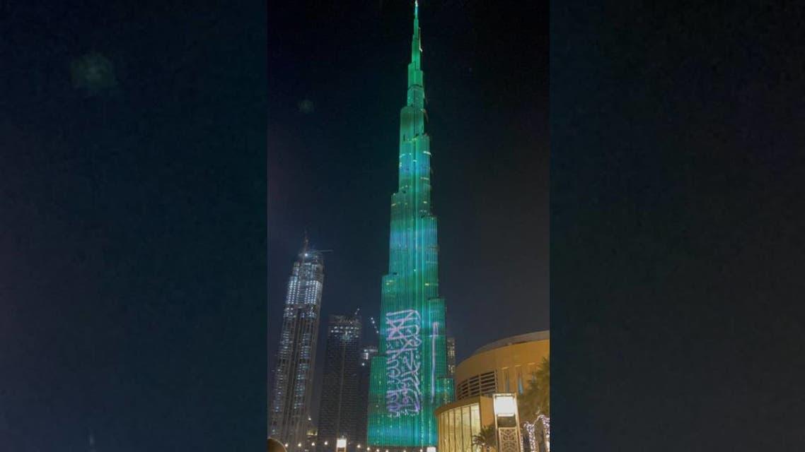 Bruj Khalifa on Saudi National Day