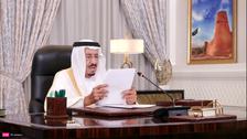 Saudi Arabia aims to maintain peace, resolve conflicts peacefully: King Salman