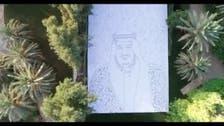 بالخط العربي.. سعودي يرسم الملك سلمان في أكبر بورتريه