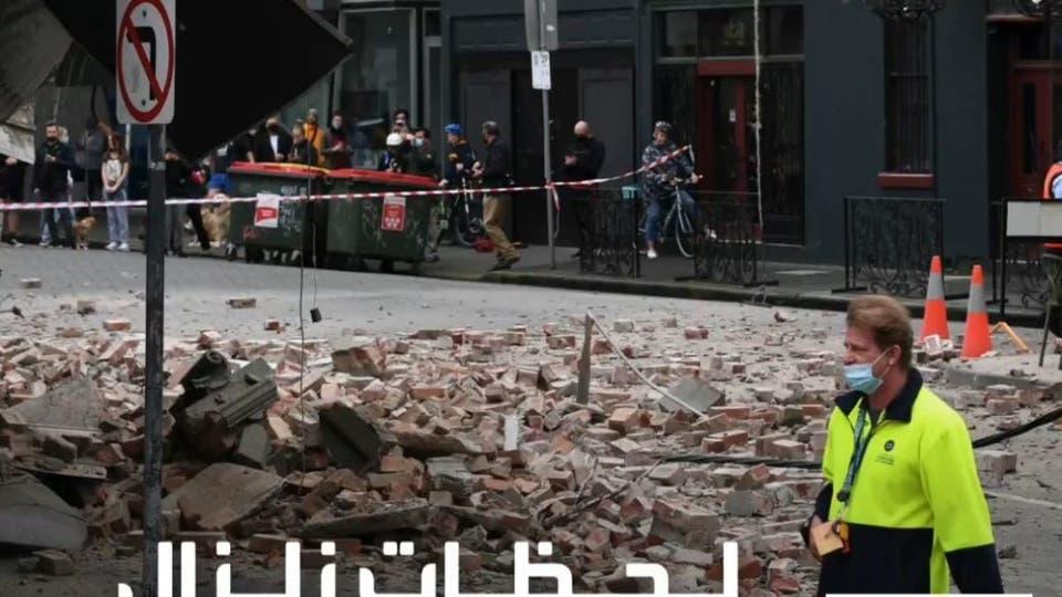 مشاهد ذعر وخوف أثناء وقوع زلزال أستراليا المدمر