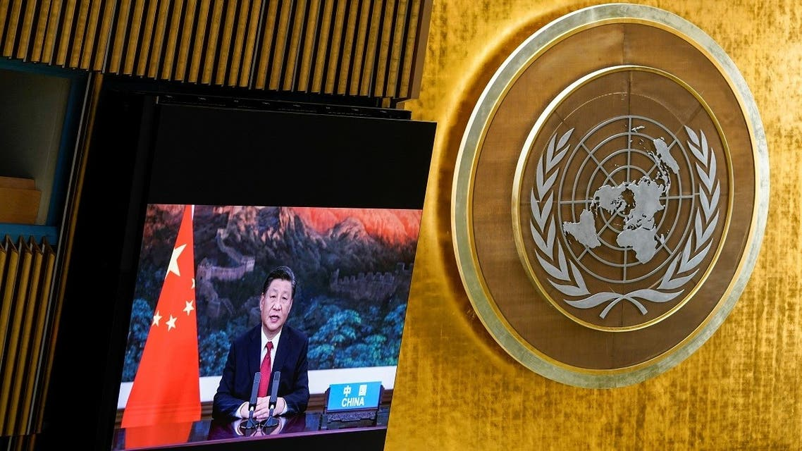 China's President Xi Jinping speaks remotely during the 76th Session of the UN General Assembly, Sept. 21, 2021. (Reuters)