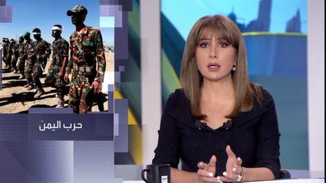 أحمد عوض بن مبارك وزير الخارجية اليمني يكشف لـ
