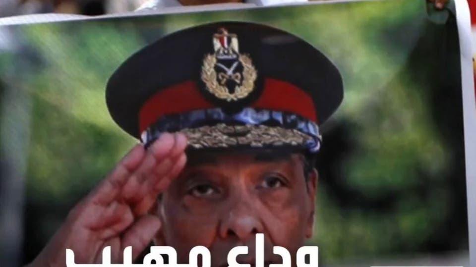 مصر تودع المشير طنطاوي وزير دفاعها الأسبق في جنازة عسكرية مهيبة