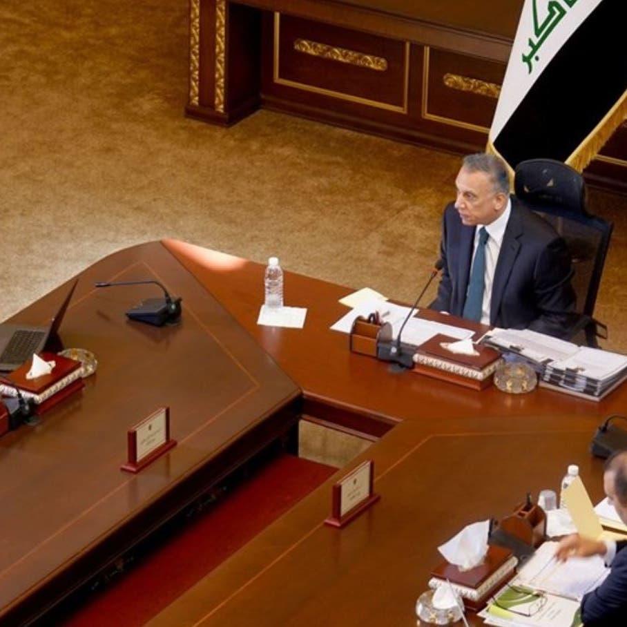 الكاظمي: اذهبوا إلى الانتخابات وأنهوا الفساد في العراق